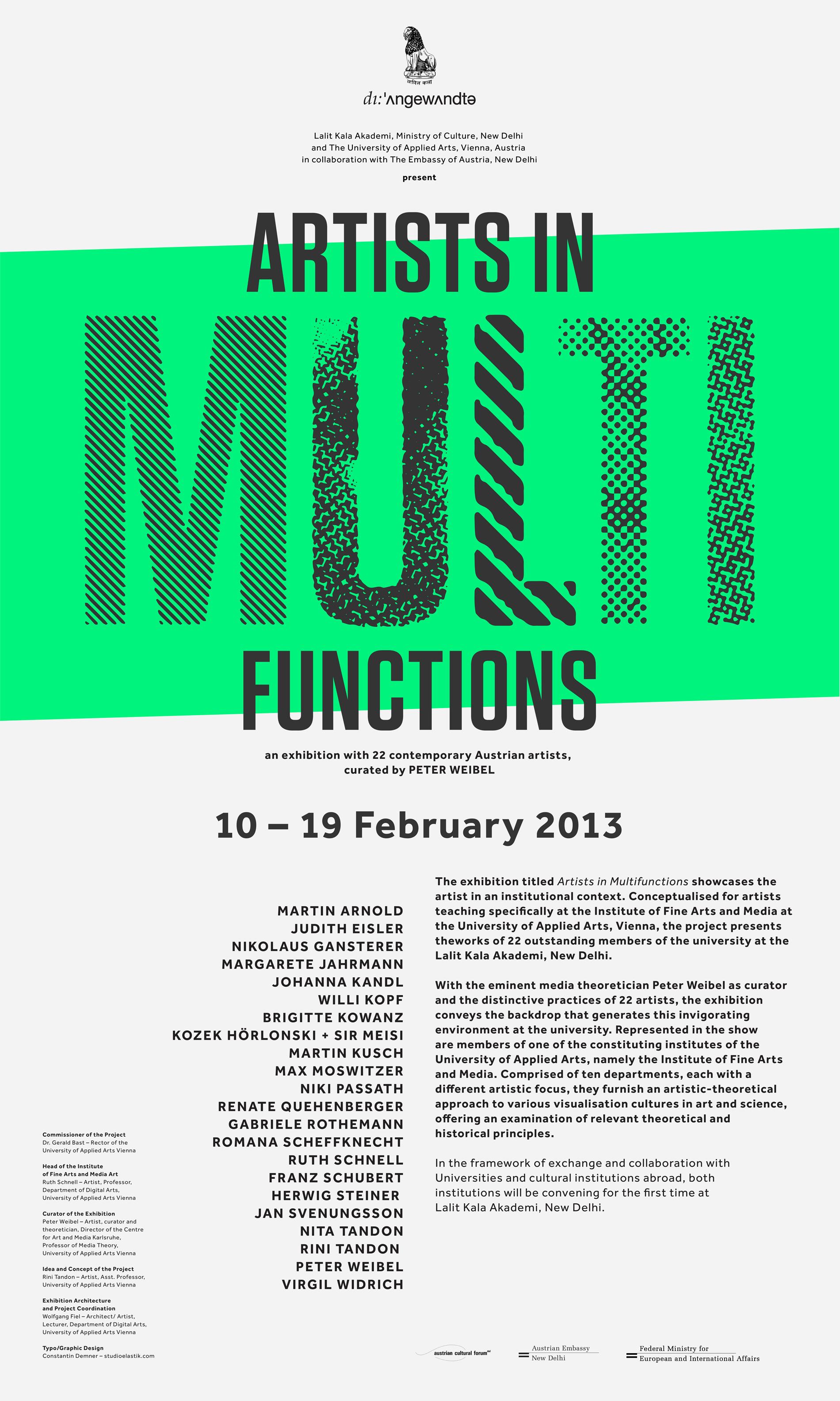 multifunctions1.jpg