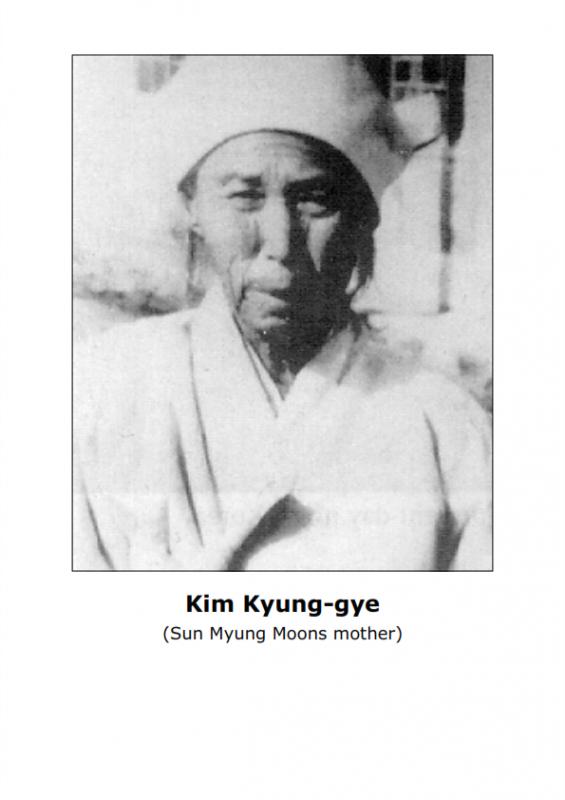 2.-Sun-Myung-Moon's-Childhood1-lessonEng_005-565x800.png