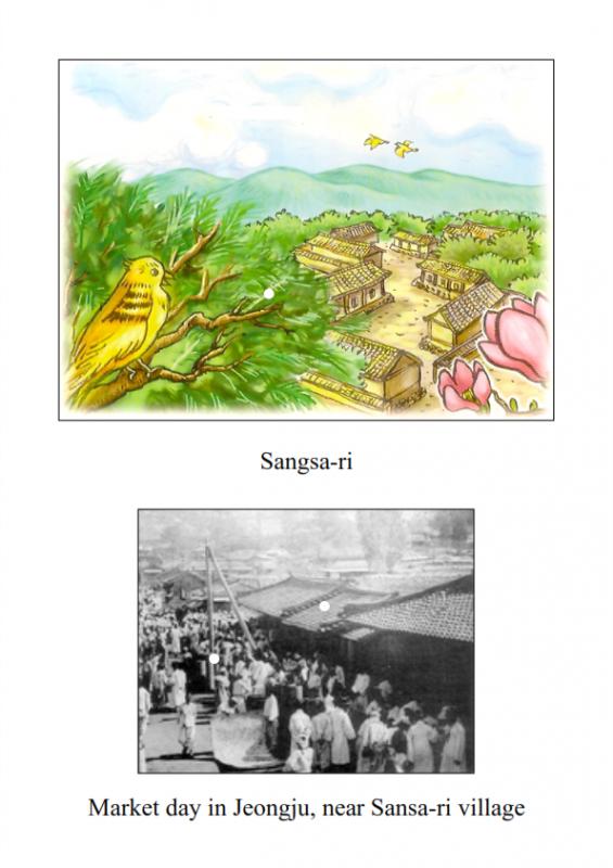 2.-Sun-Myung-Moon's-Childhood1-lessonEng_004-565x800.png