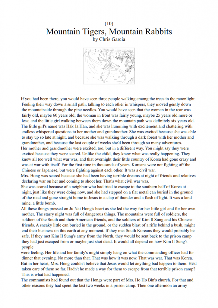 10.-Mountain-Tigers-lesson_005-724x1024.png