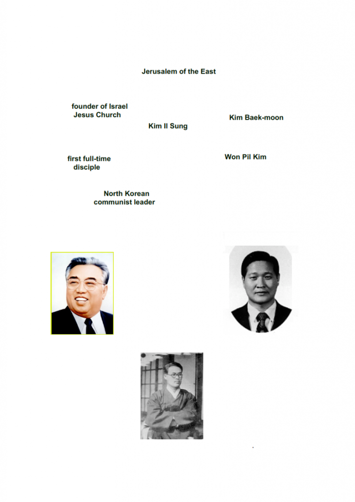 14.-Father-Goes-to-Pyongyang-lesson_008-724x1024.png