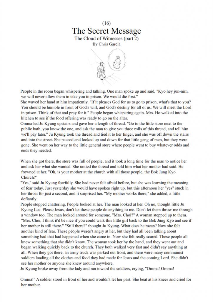 16.-The-Secret-Message-lesson_004-724x1024.png