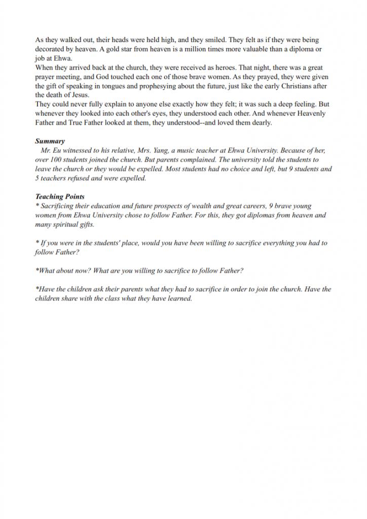 31.-Ewha-University-lesson_007-724x1024.png