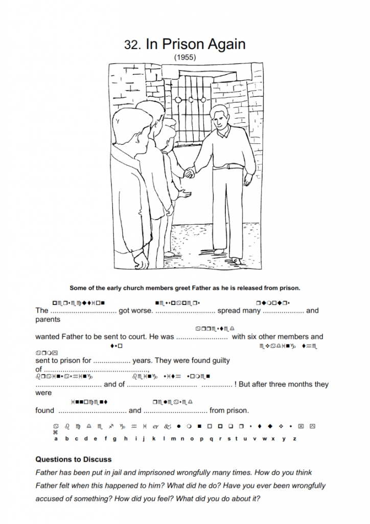 32.-In-Prison-Again-lesson_010-724x1024.png