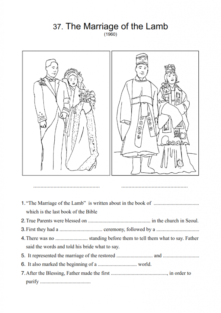 37.-Marriage-of-the-lamb-lesson_007-724x1024.png