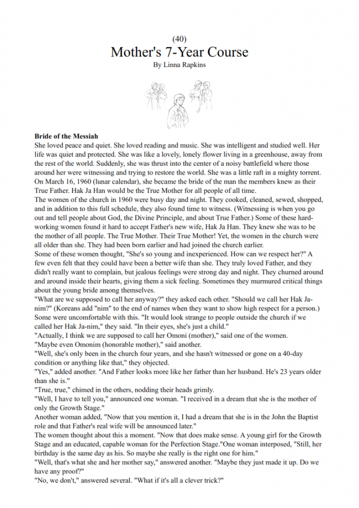 40.-Mothers-7-Year-Course-lesson_004-724x1024.png