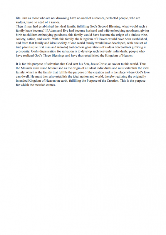 22.-The-Mission-of-the-Messiah-lessonEng_005-565x800.png