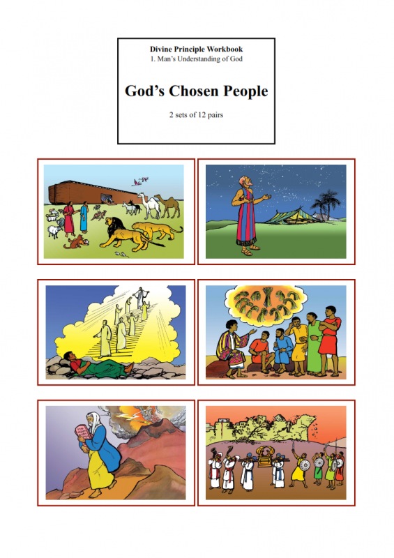 1.-Man's-Understanding-of-God-lessonEng_004-565x800.png
