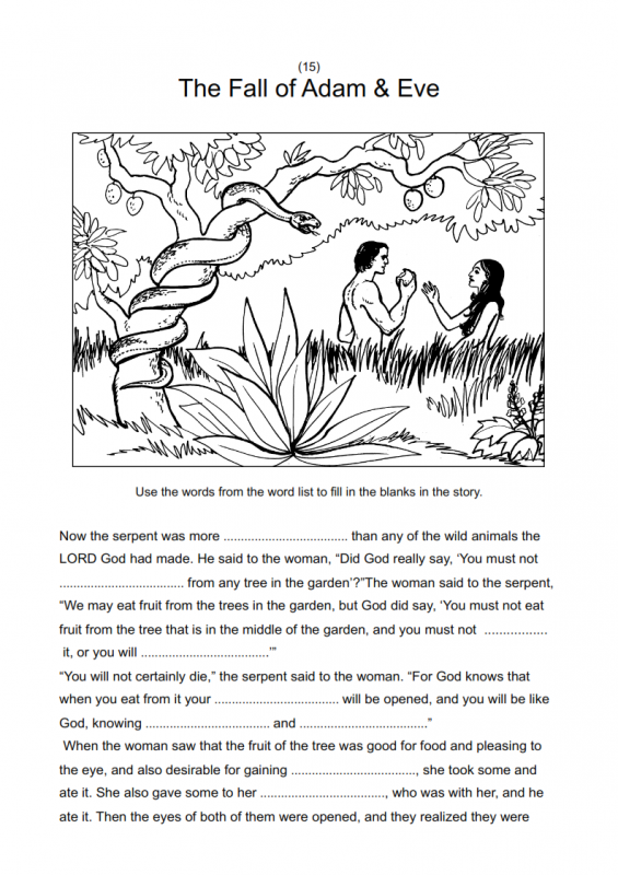 15.-The-Fall-of-Adam-Eve-lessonEng_005-565x800.png