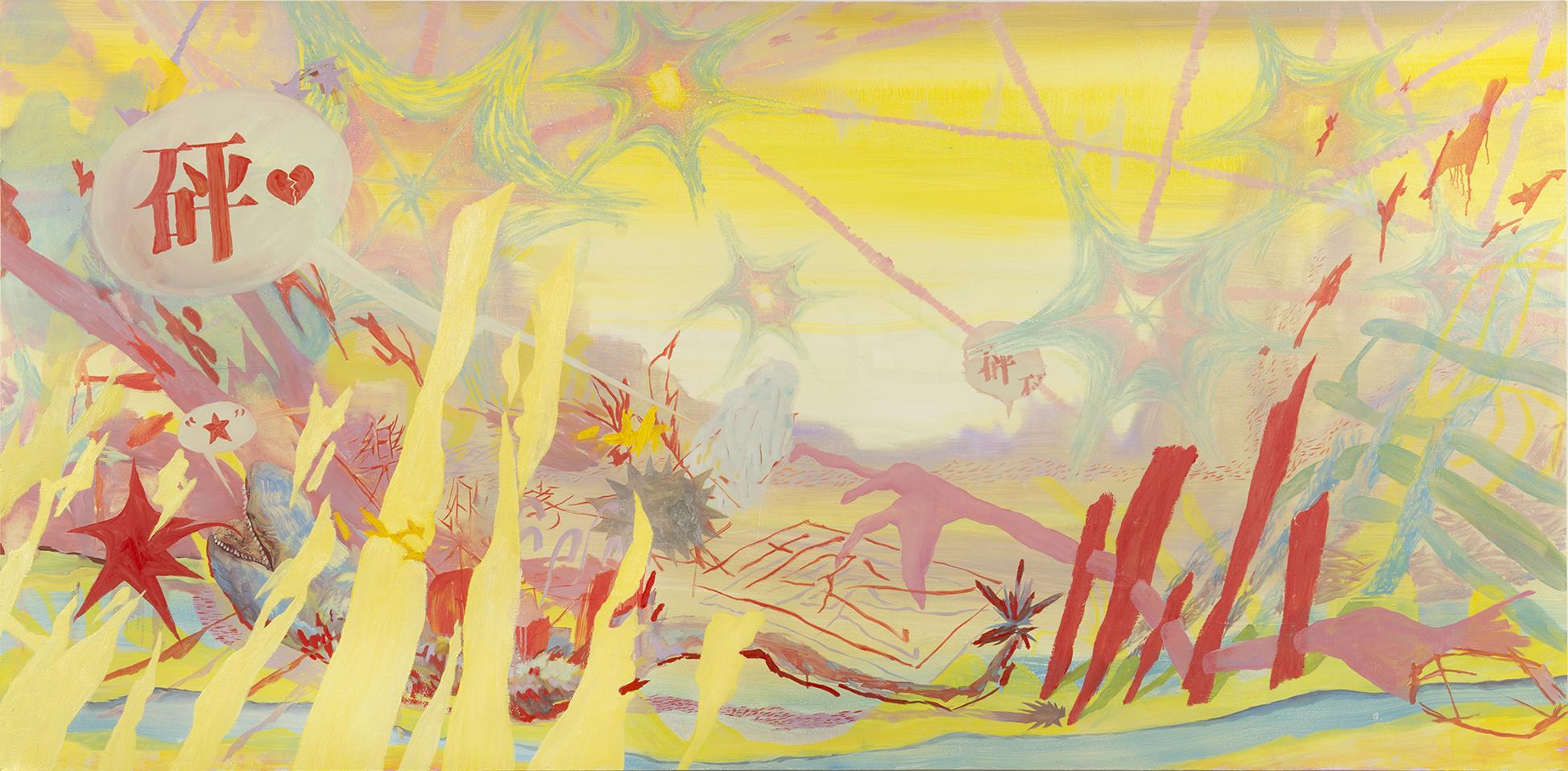 Bang! Paradise. Xiaofu Wang. 2016. Oil on panel. 48 x 96 inches
