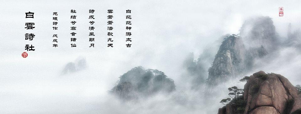 Clouds ocean of Huang Mountain. (Benny Zhang Studio)