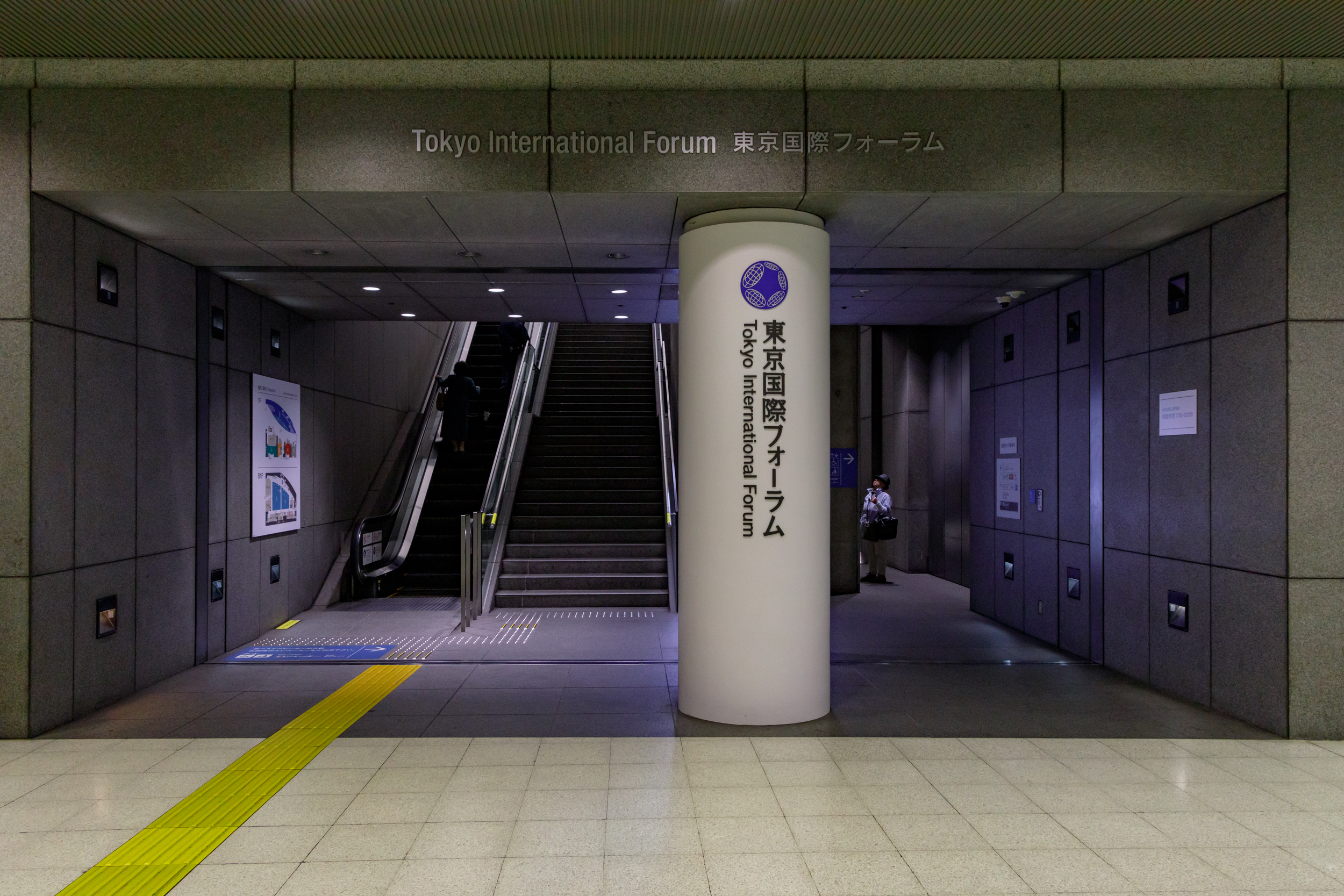 Entrance to the Tokyo International Forum .
