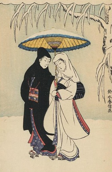 Snow in Japan / Library of Congress