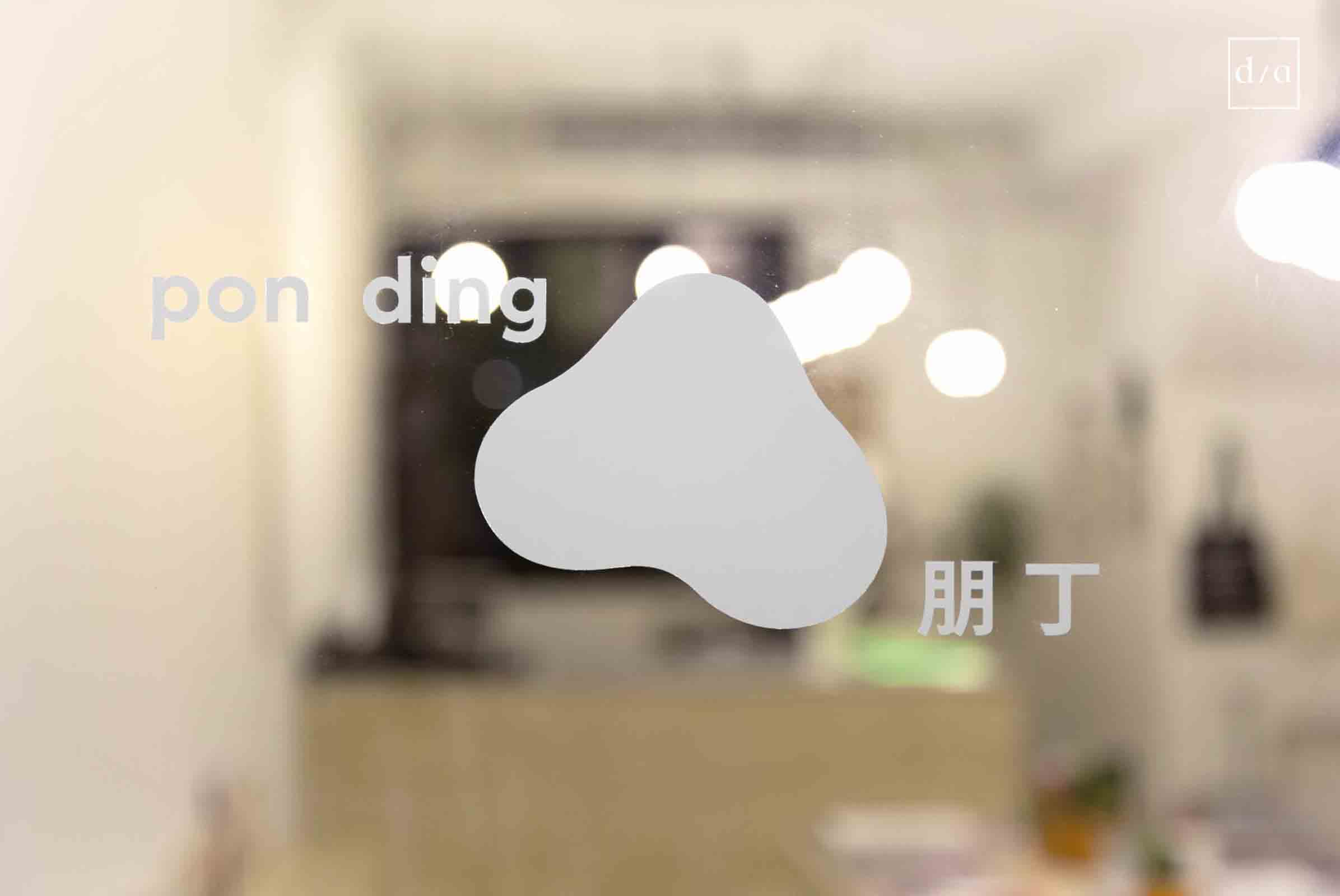 PD4.jpg