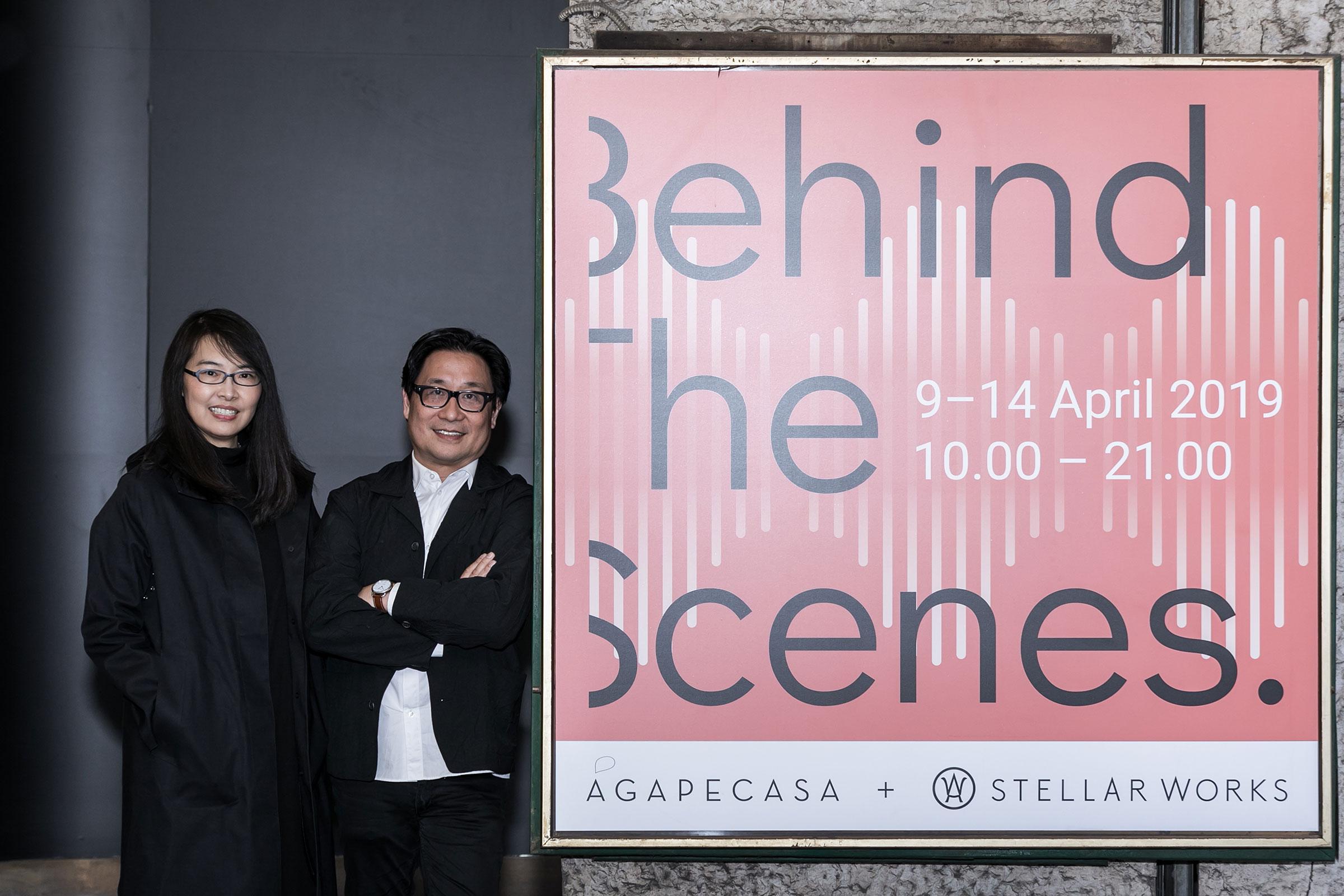 Stellar-Works_Milano_2019_HR-128.jpg