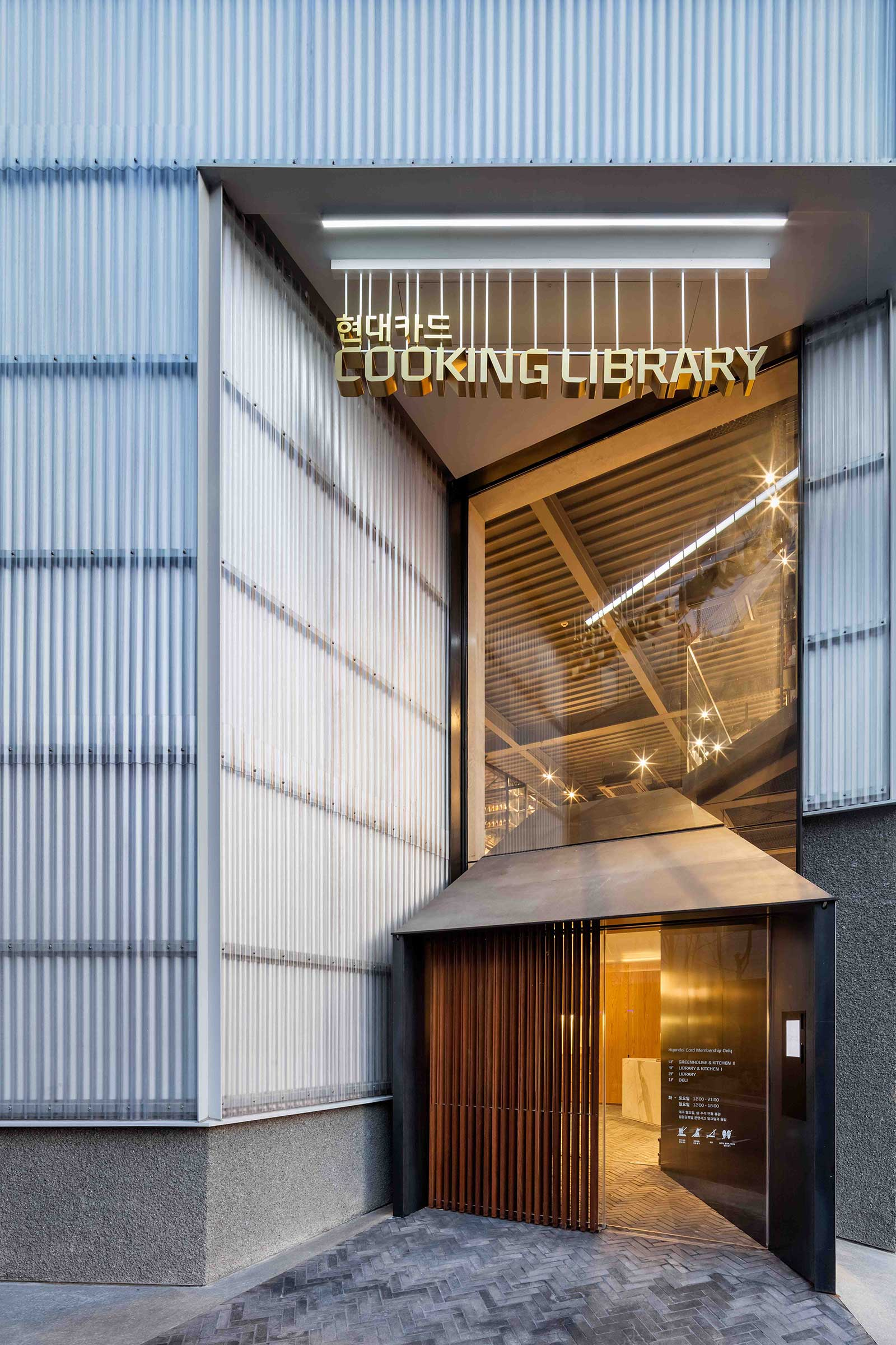 Cooking-Library-1.jpg