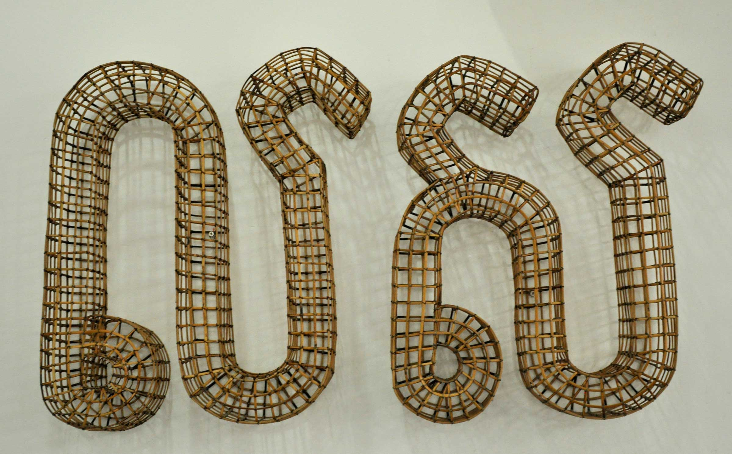 Pich Sopheap,  Sculpture Khmer Alphabets , 2012. 93 x 55 x 15cm. Image courtesy of Larry Strange and the artist