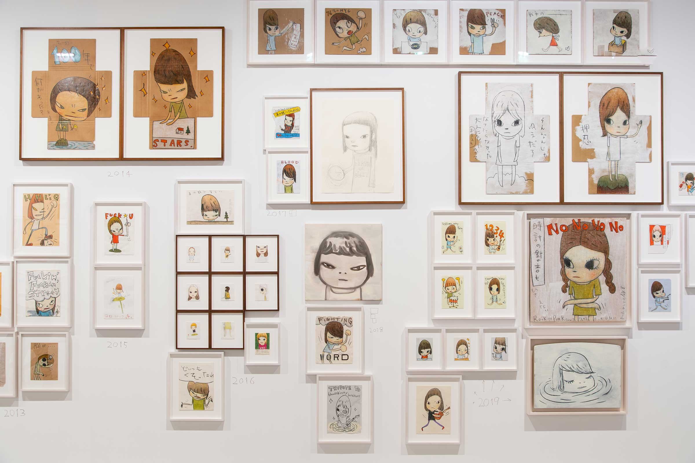 Yoshitomo Nara exhibition at Chateau La Coste, 23 August – 22 November 2019 Image by We are Contents