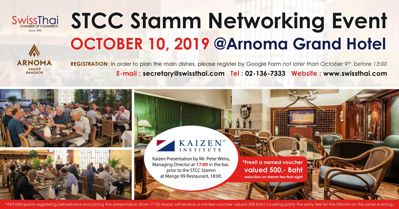 event-STCC-Stamm-October-2019-1500px.jpg