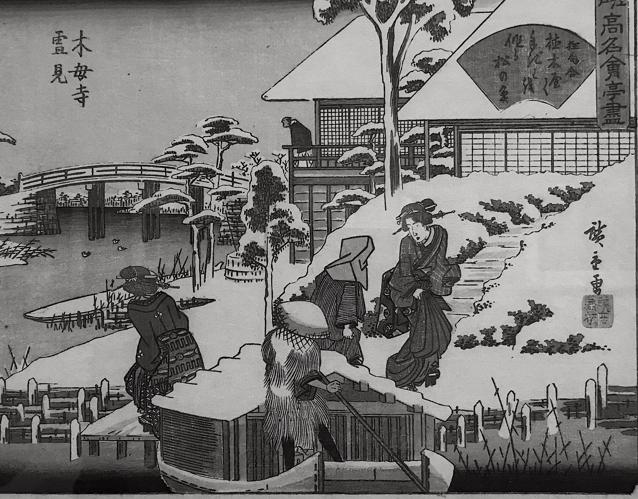 The Uekiya Restaurant, Snow Viewing at Mokubo-ji Temple (1838-40), Utagawa Hiroshige [1797-1858]