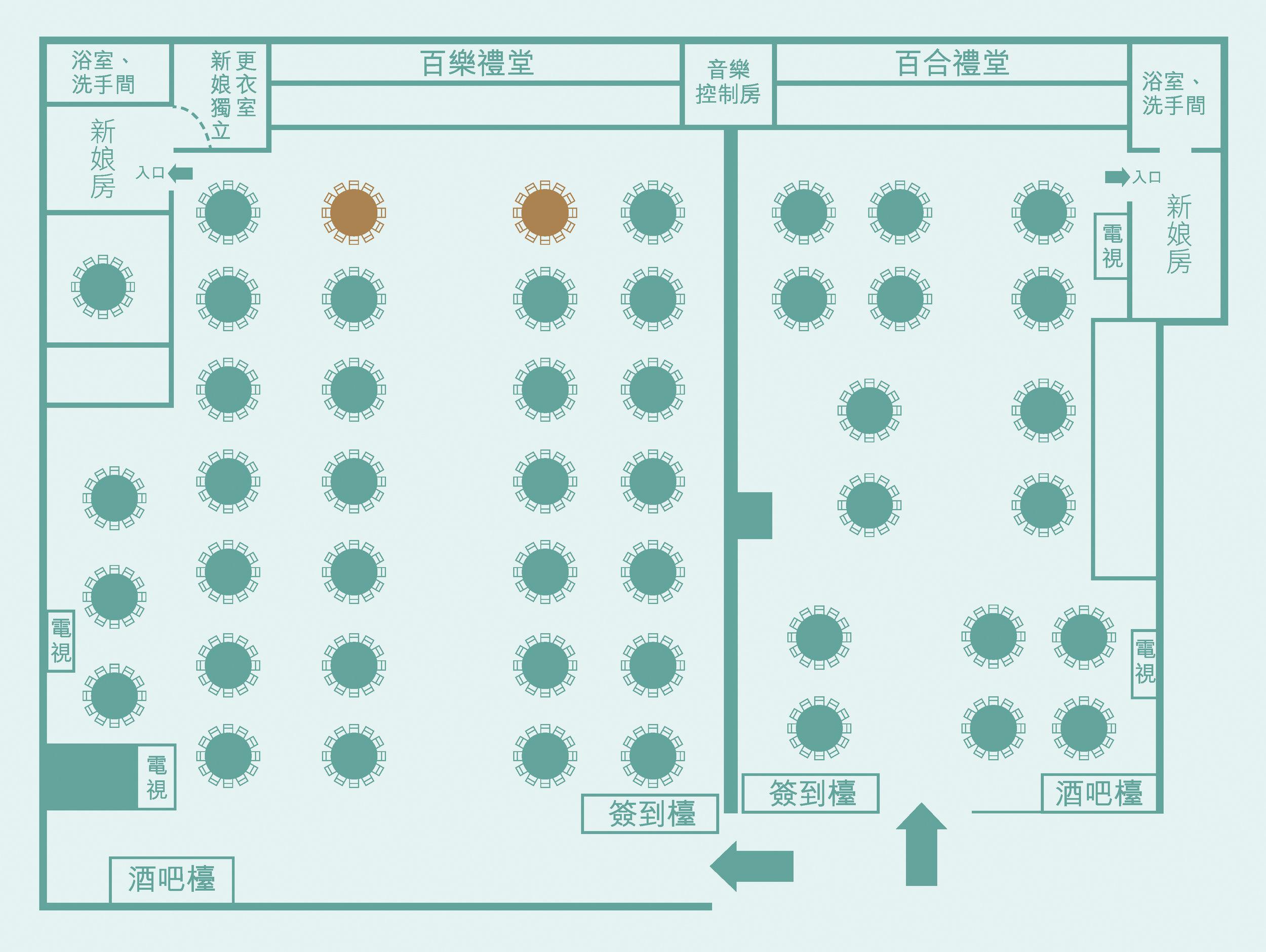 宴會廳 尖東.jpg