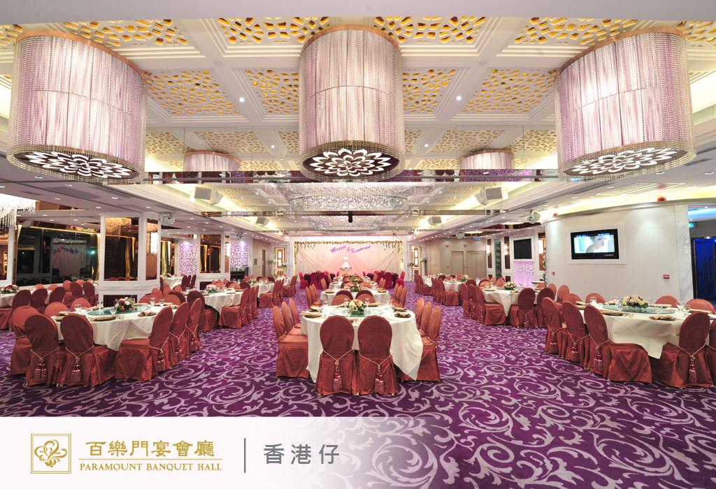 web banner 1024x700 香百.jpg