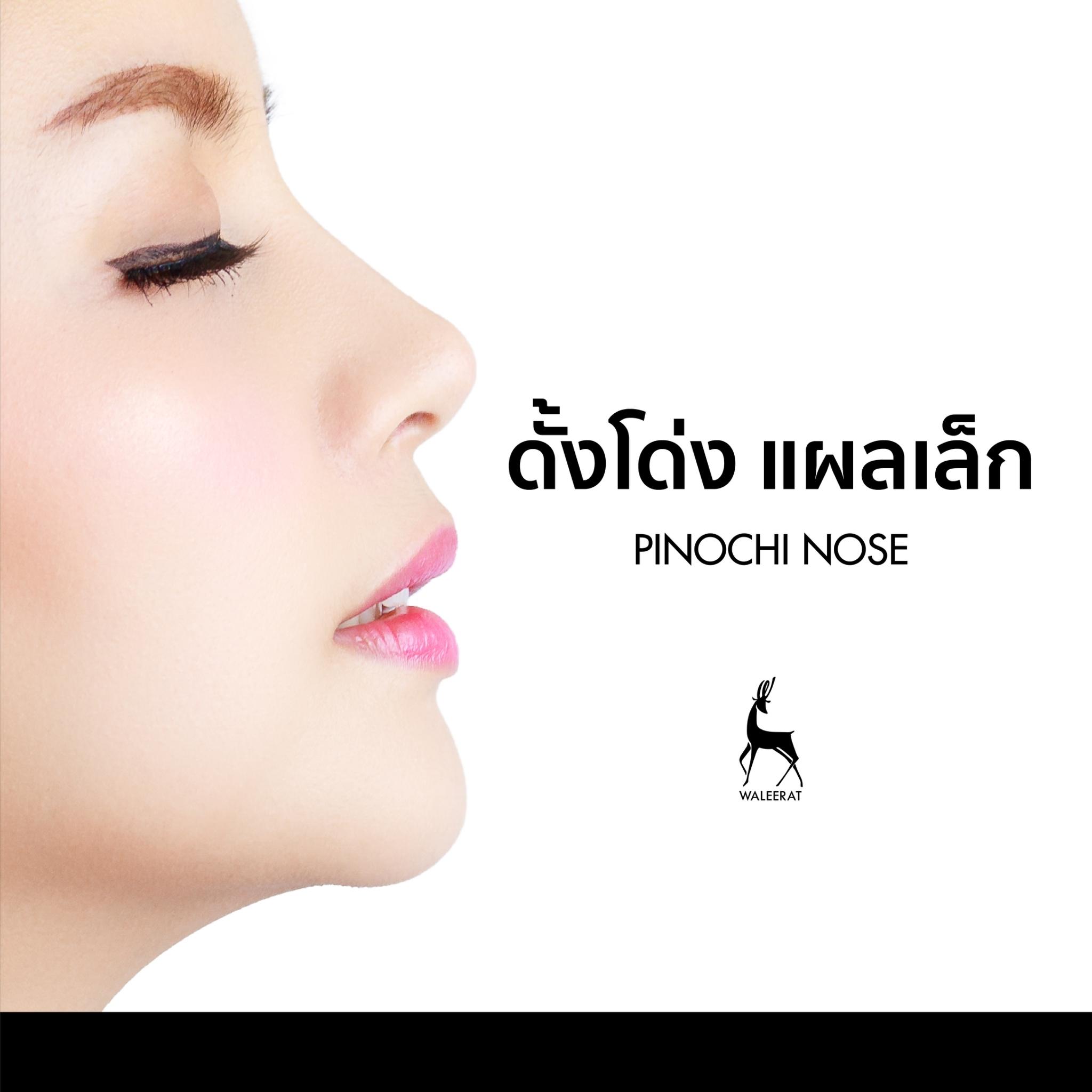 Pinochi Nose
