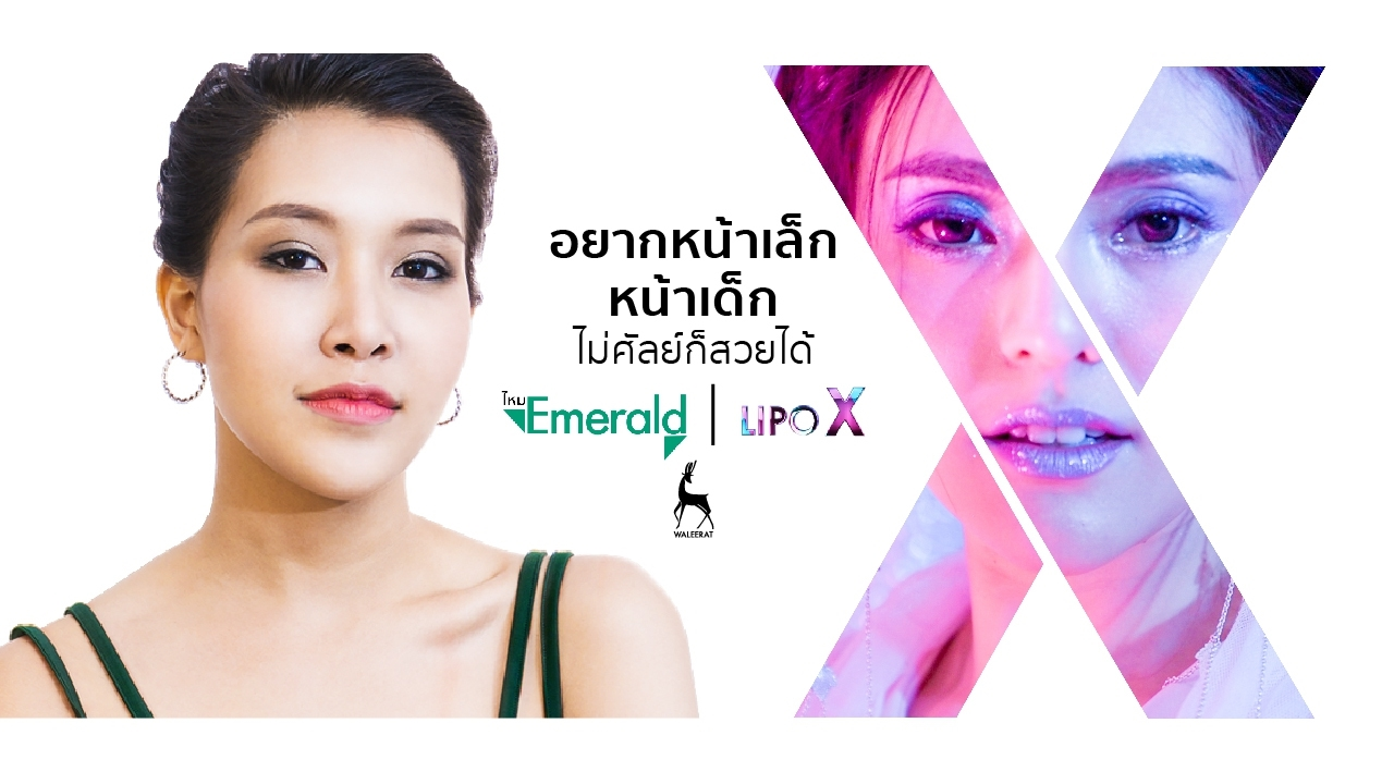 Emerald lipoX