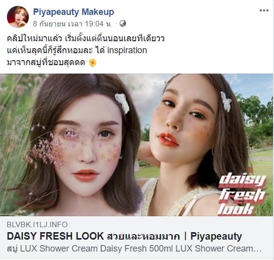 Piyapeauty Makeup
