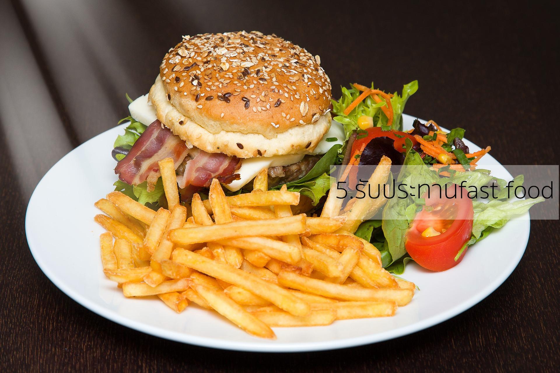 Fast+food