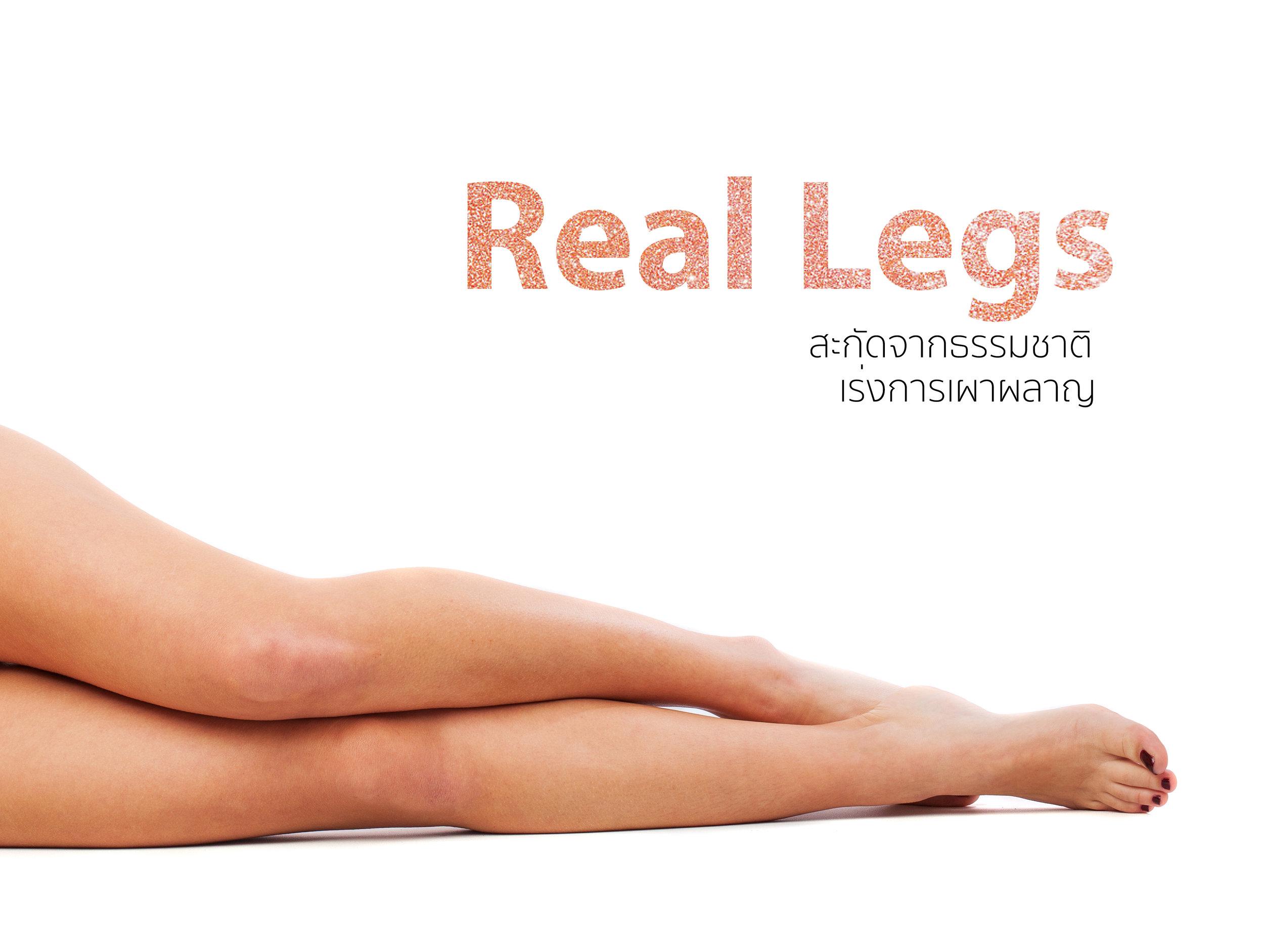 Real+leg