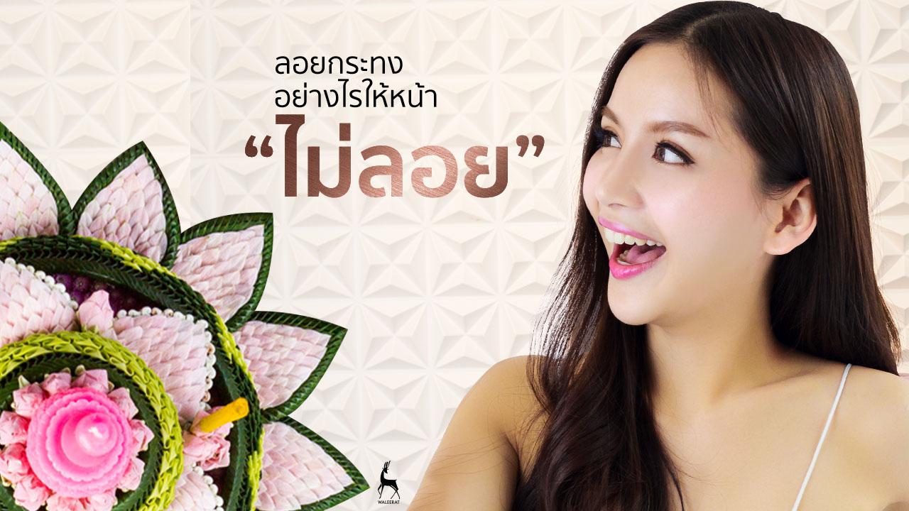 Cr.thai.tourismthailand.org