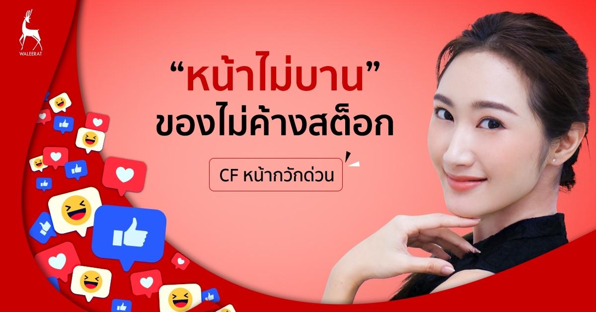 facecoverpro.jpg