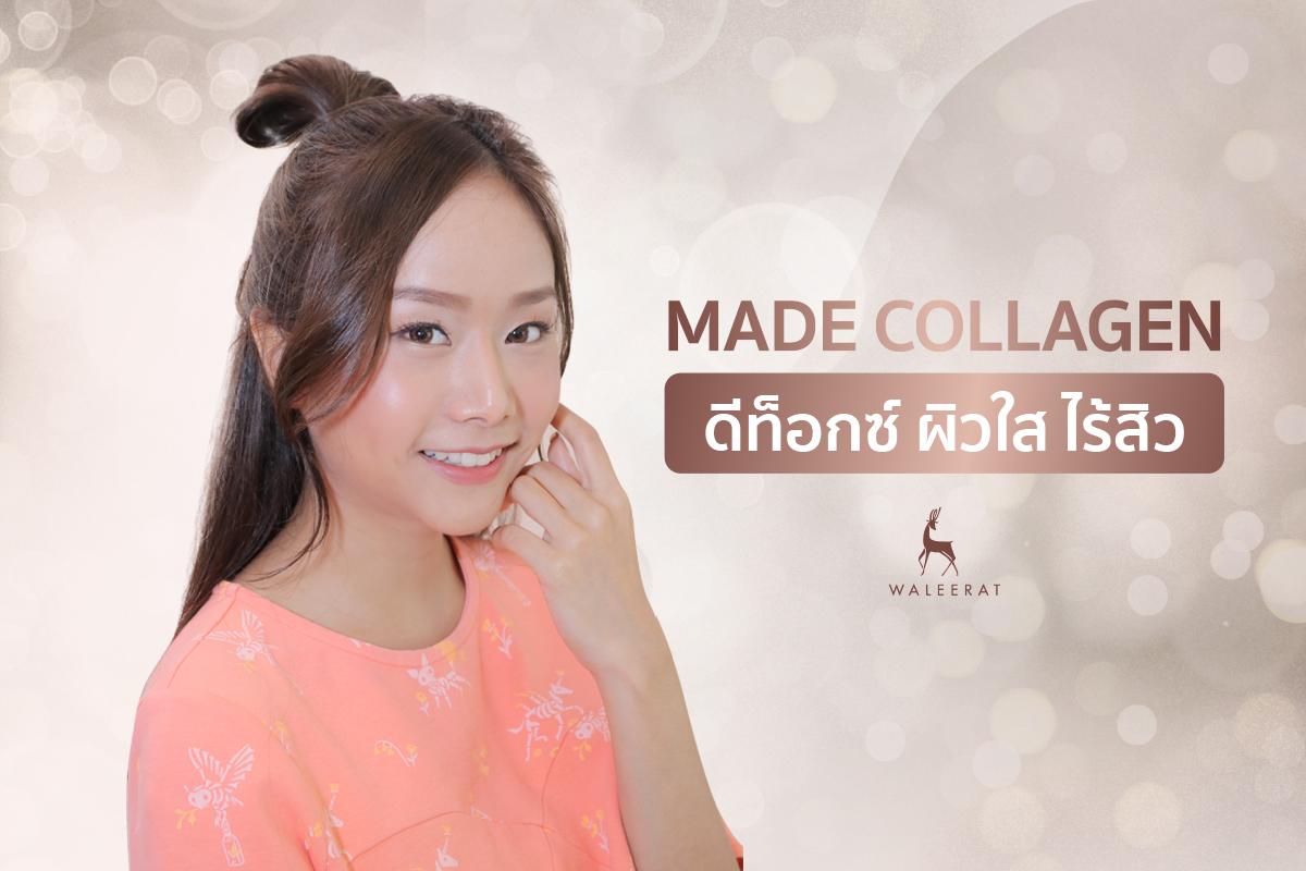 made+collagen