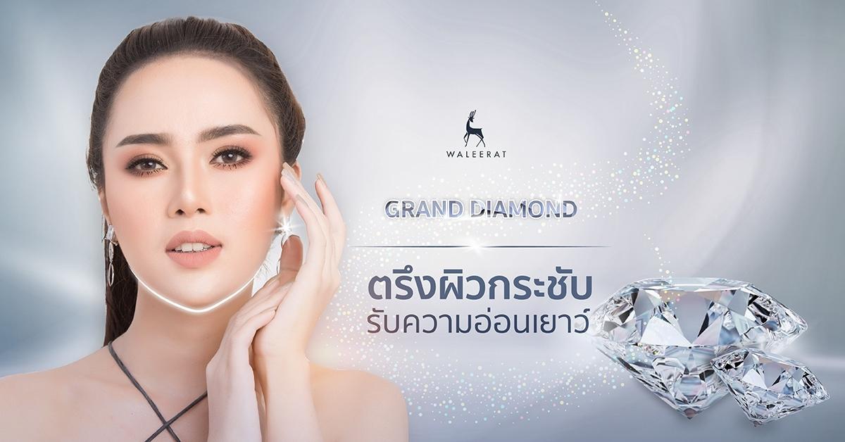 grand diamond