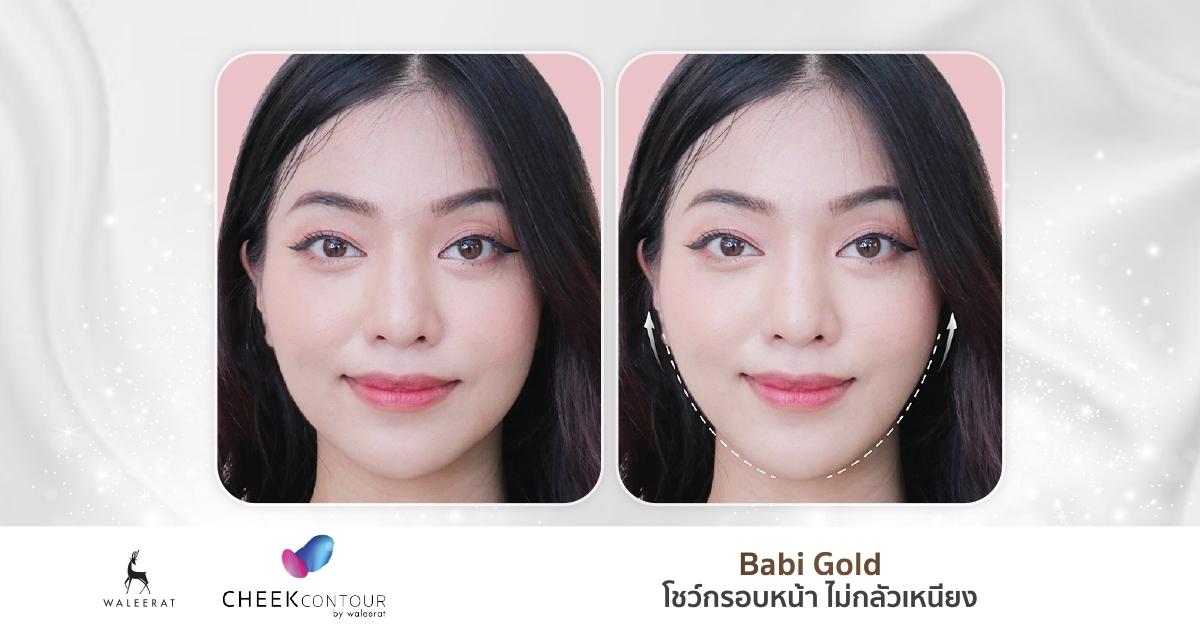 Cheek Contour - Babi Gold