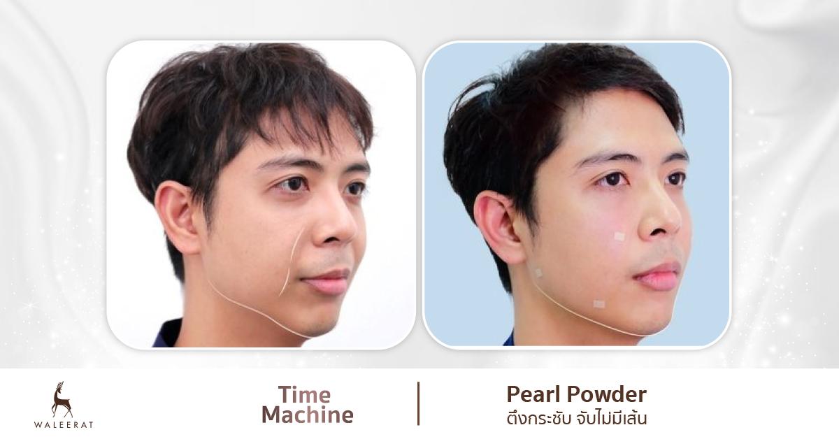 Pearl powder time machine