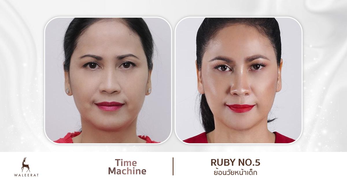 ruby no.5 time machine