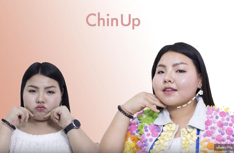 ก่อน+หลัง chin up