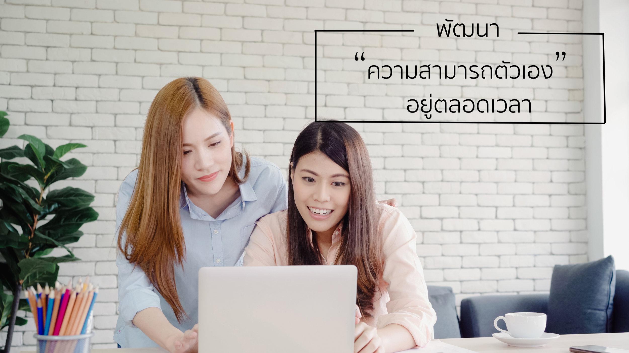 Attractive smart creative Asian business women in smart casual w