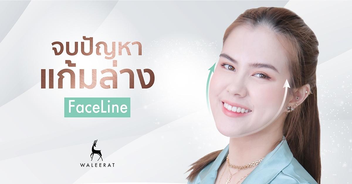 Faceline