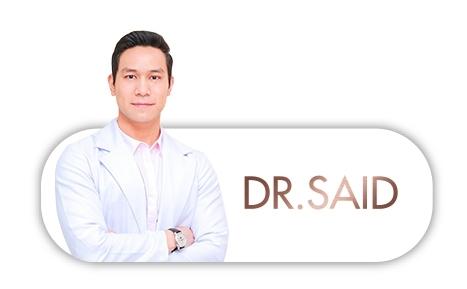 DR.SAID_หมอคิมทัน