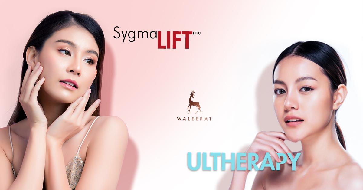 SygmaLift VS Ulthera.jpg