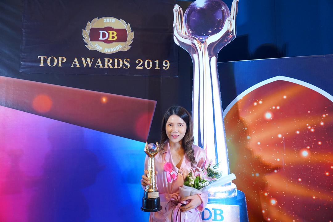 วลีรัตน์คลินิกคว้ารางวัลธุรกิจยอดเยี่ยม DB Top Award 2019