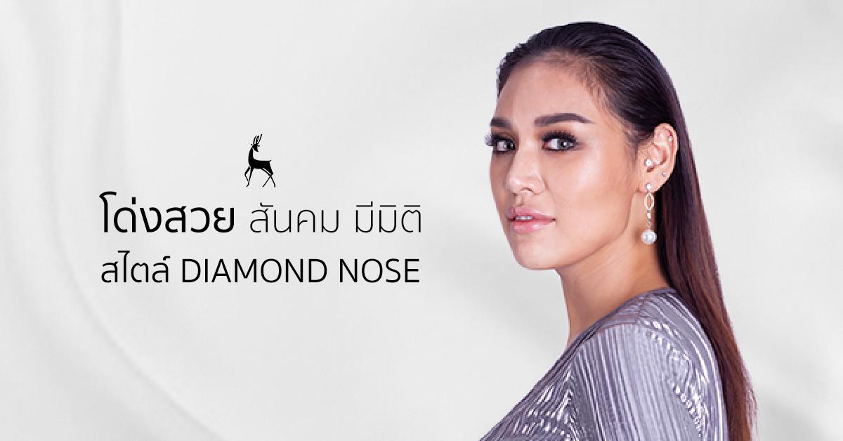 diamond nose