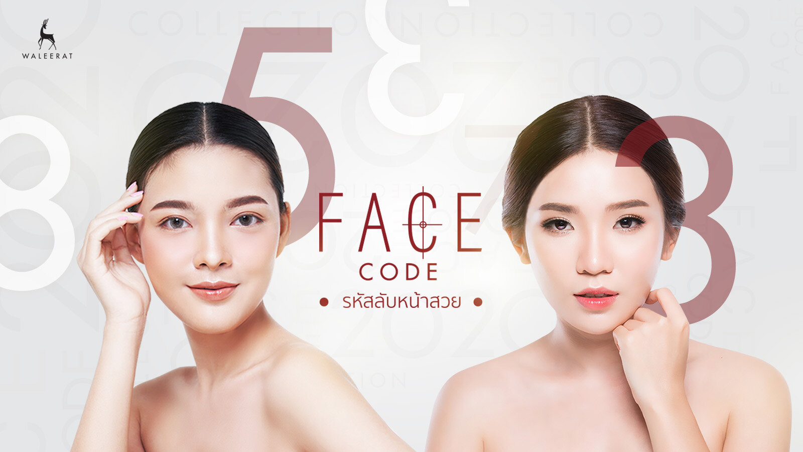 cover face code.jpg