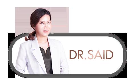 DR.SAID หมอกวาง