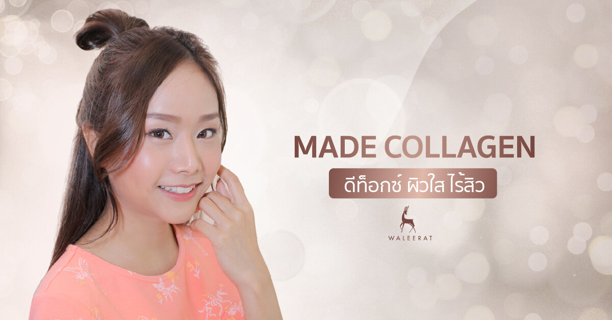 made+collagen?format=original