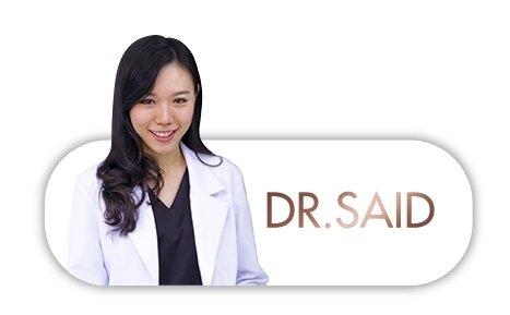 DR.SAID %E0%B8%AB%E0%B8%A1%E0%B8%AD%E0%B8%9A%E0%B8%B5