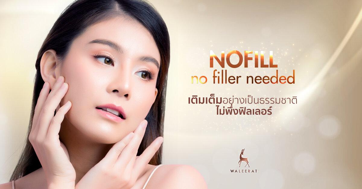 No+fill 03